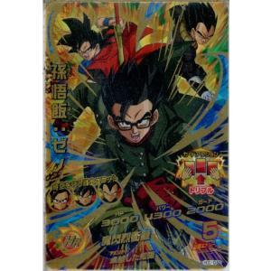 『中古即納』{TCG}ドラゴンボールヒーローズ HGD10-52UTR 孫悟飯:ゼノ(20160915)|media-world