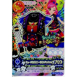 『中古即納』{プレイ用}{TCG}アイカツ 1401-14PR ミュージカルスコーピオンジャケット(20140101)|media-world