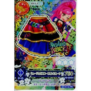 『中古即納』{TCG}アイカツ 1401-15PR ミュージカルスコーピオンスカート(20140101)|media-world