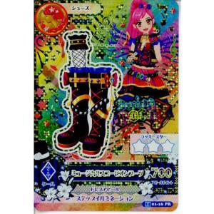 『中古即納』{プレイ用}{TCG}アイカツ 1401-16PR ミュージカルスコーピオンブーツ(20140101)|media-world