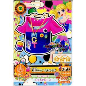 『中古即納』{TCG}アイカツ 1401-40N 虹色ユニークTシャツ(20140101)|media-world