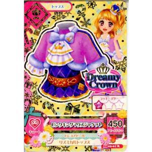『中古即納』{TCG}アイカツ 1502-01R ピンクキングマウスジャケット(20141127)|media-world