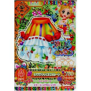 『中古即納』{プレイ用}{TCG}アイカツ 1502-43PR クララキャロルスカート(20141127) media-world