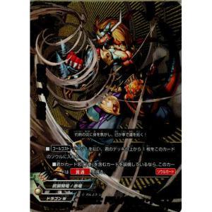 『中古即納』{TCG}バディファイト H-BT01/0100 紅蓮闘士 ドラムバンカー・ドラゴン(20150403)|media-world