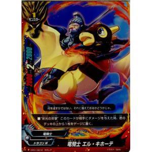 『中古即納』{TCG}バディファイト CP01/0012 竜騎士 エル・キホーテ(20140314)|media-world
