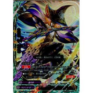 『中古即納』{TCG}バディファイト H-BT03/0004超ガチ 幻想の魔女 ルヴィア・ザ・ミラージュ(20151002)|media-world
