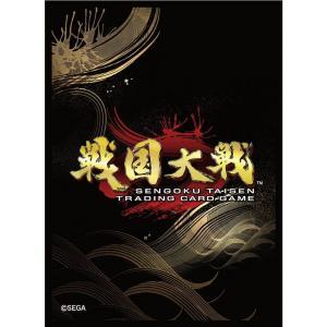 『新品即納』{TCG}戦国大戦トレーディングカードゲーム オフィシャルスリーブVol.1「スタンダード」(HCV-2486)(20160225)|media-world