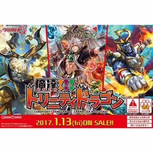 『新品即納』{BOX}{TCG}カードファイト!! ヴァンガードG キャラクターブースター第2弾 俺達!!!トリニティドラゴン(VG-G-CHB02)(12パック)(20170113)|media-world