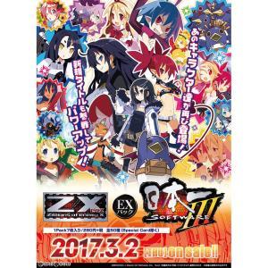 特価⇒『新品即納』{BOX}{TCG}初回版 ゼクス Z/X -Zillions of enemy X- EXパック第8弾 日本一ソフトウェア3(E-08)(10パック)(20170302)|media-world