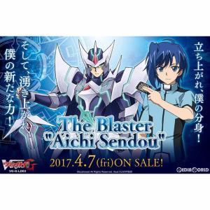 『新品即納』{TCG}カードファイト!! ヴァンガードG レジェンドデッキ第3弾 The Blaster Aichi Sendou(ザ ブラスター アイチ センドウ)(VG-G-LD03)(20170407)|media-world