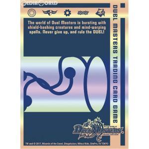 『新品即納』{TCG}デュエル・マスターズ カードプロテクト 水文明 タカラトミー(20170422)|media-world