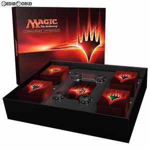 特価⇒『新品即納』{TCG}MTG Magic: The Gathering Commander Anthology(マジック:ザ・ギャザリング コマンダーアンソロジー)(ENG/英語版)(20170609)|media-world