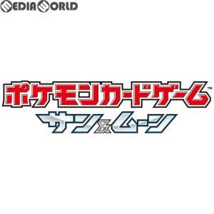 『予約前日出荷』{TCG}ポケモンカードゲーム サン&amp...