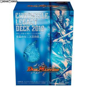 『予約前日出荷』{TCG}デュエル・マスターズTCG クロニクル・レガシー・デッキ2018 至高のゼニス頂神殿(DMBD-06)(20180810)|media-world