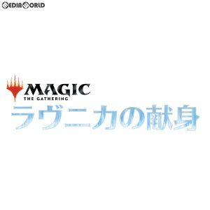 『予約発売日出荷』{TCG}MTG マジック:ザ・ギャザリング ラヴニカの献身(Ravnica Allegiance) プレインズウォーカーデッキ 2種セット(日本語版)(20190125)|media-world