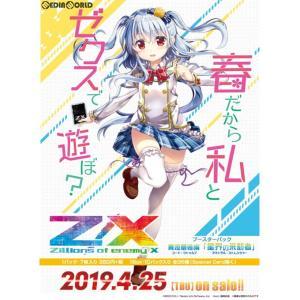 『新品即納』{TCG}Z/X -Zillions of enemy X- 異姫夢装編 星界の来訪者(コード:クトゥルフ アストラル・ストレンジャー)(B-28)(20190425)|media-world