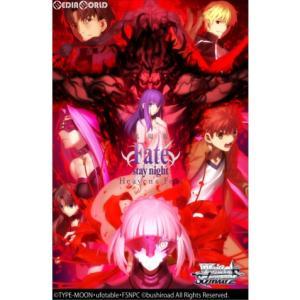 『新品即納』{BOX}{TCG}ヴァイスシュヴァルツ ブースターパック 劇場版「Fate/stay night [Heaven's Feel]」(フェイト/ステイナイト ヘブンズフィール)(16P)|media-world