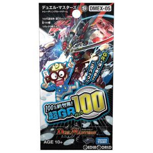 『新品即納』{TCG}デュエル・マスターズTCG 100%新世界!超GRパック100(DMEX-05)(20190420)|media-world