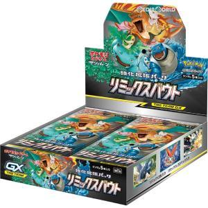 『予約前日出荷』{BOX}{TCG}ポケモンカードゲーム サン&ムーン 強化拡張パック 「リミックスバウト」(30パック)(20190705)|media-world