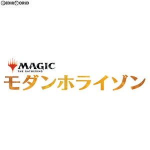 『予約発売日出荷』{BOX}{TCG}MTG マジック:ザ・ギャザリング モダンホライゾン(Modern Horizons) ブースターパック(英語版)(36パック)(20190614)|media-world