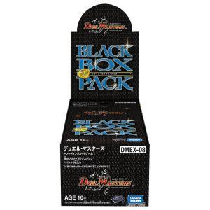 『新品』『お取り寄せ』{BOX}{TCG}デュエル・マスターズTCG 謎のブラックボックスパック(DMEX-08)(20パック)(20200125) media-world