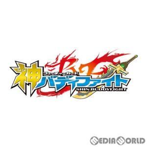 『新品即納』{カートン}{TCG}フューチャーカード 神バディファイト スペシャルパック 第2弾 グローリーヴァリアント(BF-S-SP02)(20BOX)(20200516)|media-world