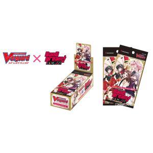 『予約前日出荷』{BOX}{TCG}(再販)カードファイト!! ヴァンガード タイトルブースター第1弾 BanG Dream! FILM LIVE(バンドリ! フィルムライブ)(VG-V-TB01)(12P)|media-world