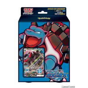 『予約前日出荷』{TCG}ポケモンカードゲーム ソード&シールド スターターセットVMAX カメックス(20201204)|media-world