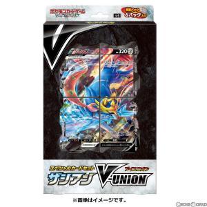 『予約前日出荷』{TCG}ポケモンカードゲーム ソード&シールド スペシャルカードセット ザシアンV-UNION(20210820) media-world