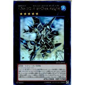 『中古即納』{TCG}遊戯王 LVAL-JP046HR CNo.101 S・H・Dark Knight(20131116)|media-world
