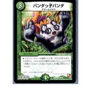 『中古即納』{TCG}デュエマ DMR08 35/55U パンダっ子パンダ(20130801)