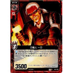 『中古即納』{TCG}Z/X(ゼクス) B01-002C 刀職人 一刀(20120727)|media-world