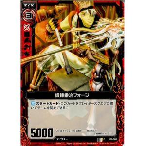 『中古即納』{TCG}Z/X(ゼクス) B01-008C 鍛錬鍛冶フォージ(20120727)|media-world