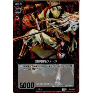 『中古即納』{TCG}Z/X(ゼクス) B01-008C 鍛錬鍛冶フォージ(ホログラム)(20120727)|media-world