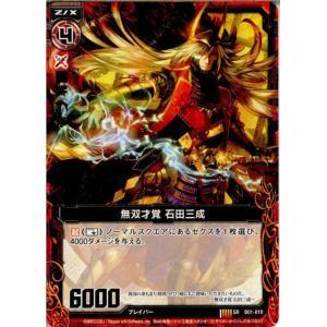 『中古即納』{TCG}Z/X(ゼクス) B01-010SR 無双才覚 石田三成(20120727)|media-world