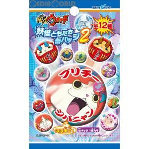 『新品即納』{CHG}妖怪ウォッチ 妖怪ともだち缶バッジ2 エンスカイ(20141114)|media-world