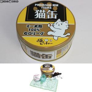『中古即納』{CHG}猫ピッチャー 猫缶 (vol.2) 読売新聞東京本社(20150428)|media-world