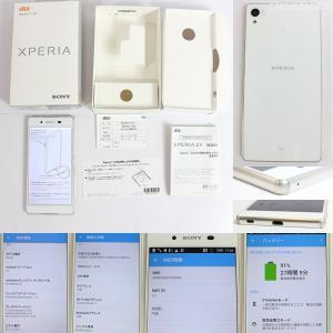 『中古即納』Xperia Z4 SOV31(ホワイト) au ソニーモバイル(SOV31MWA)|media-world