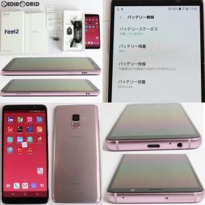 『中古即納』Galaxy Feel2 SC-02L(オーロラピンク) ドコモ(docomo) SAMSUNG(サムスン)(SH-02L) media-world