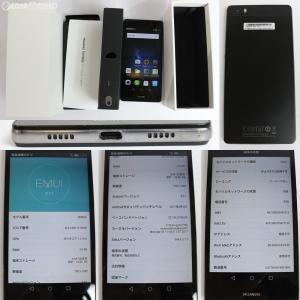 『中古即納』LUMIERE 503HW(ブラック) ワイモバイル(Y!mobile) Huawei(ファーウェイ)(HWABM2)|media-world