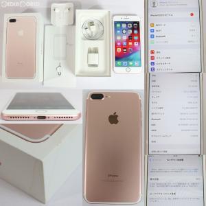 『中古即納』iPhone7Plus 128GB(ローズゴールド) ドコモ(docomo) Apple(アップル)(MN6J2J)|media-world