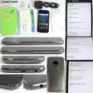 『中古即納』Moto G5S Plus 32GB(ルナグレー) SIMフリー Motorola(モトローラ)|media-world