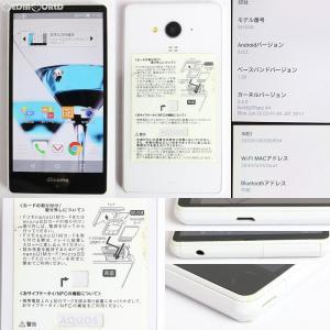 『中古即納』AQUOS EVER SH-04G(ホワイト) ドコモ(docomo) シャープ(ASH88304) media-world