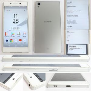 『中古即納』Xperia Z5 SOV32(ホワイト) au ソニーモバイル(SOV32MWA)|media-world