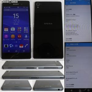 『中古即納』Xperia Z3 SOL26(ブラック) au ソニーモバイル(SOL26MKA)|media-world