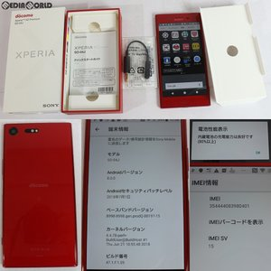 『中古即納』Xperia XZ Premium SO-04J(ロッソ) ドコモ(docomo) ソニーモバイル(ASO49795)|media-world