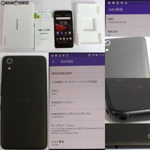 『中古即納』DIGNO J 704KC(チャコールブラック) ソフトバンク(SoftBank) 京セラ|media-world