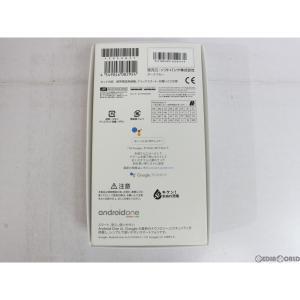 『中古即納』Android One S5(ダークブルー) SoftBank(ソフトバンク) SHARP(シャープ)(S5) media-world 07