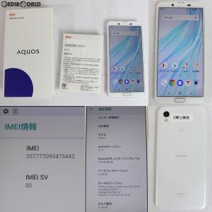 『中古即納』AQUOS sense2 SHV43(シルキーホワイト) au(エーユー) シャープ(SHV43SWA)|media-world