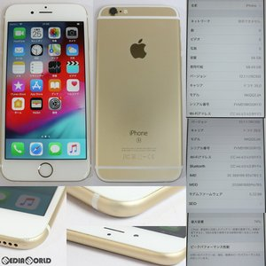 『中古即納』{SP}iPhone6s 64GB(ゴールド) docomo(ドコモ) Apple(アップル)(NKQQ2J)|media-world